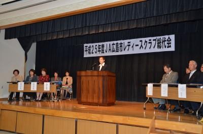 広島市・レディースクラブ総代会