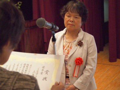 県代表に選ばれた土鼻さん
