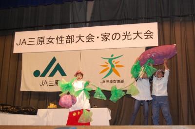 三原・女性部・家の光大会1
