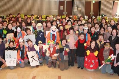 呉・女性部大会