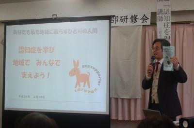 三原・光年部研修会