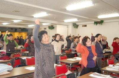 三原・女性部セミナー閉講式